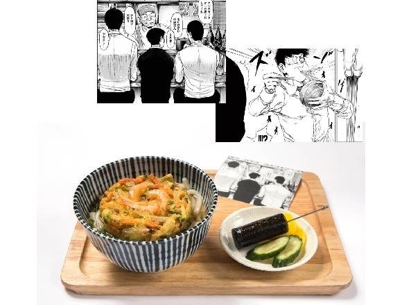 The Guest Cafe and Diner, Tokyo Ghoul, Sui Ishida, Actu Japon, Japon,