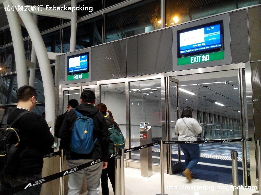 香港快運 香港-大阪UO874 評價 - 花小錢去旅行
