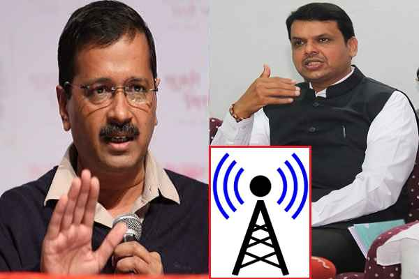 CM देवेन्द्र ने बिना वादा किये मुंबई में वाई-फाई लगवा दिया, CM केजरीवाल वोट लेकर वादा भूल गए