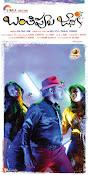 Banthipoola Janaki Movie Posters-thumbnail-3