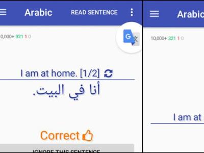 تطبيق 10,000 sentences