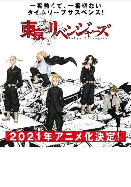 Tokyo Revengers - Vietsub (2021)