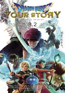 تقرير فيلم التنين كويست: قصتك Dragon Quest: Your Story