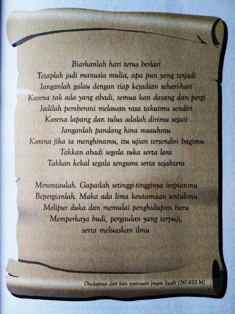 Adaptasi Syair Imam Syafi'i
