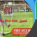 تحميل لعبة ضربات الجزاء والضربات الحرة final kick مهكرة وأصلية