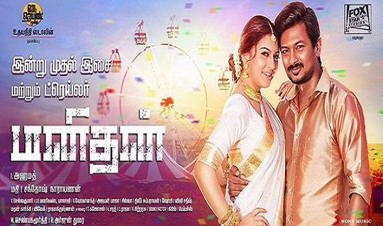 Manithan Tamil Full Movie HD DVDRip Download