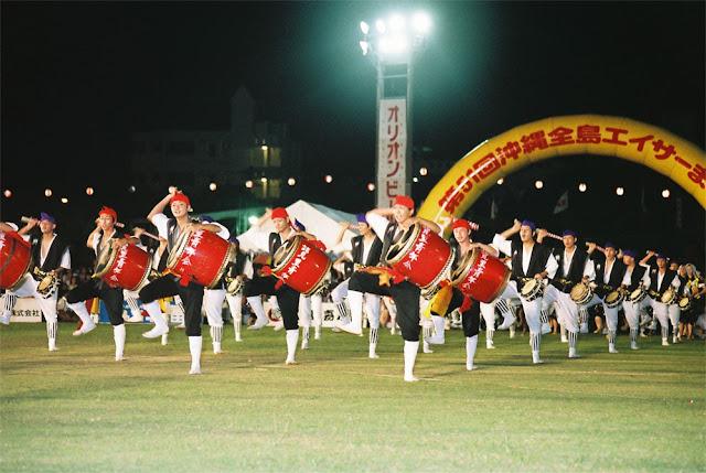 Eisa Festival (island wide festival) in Okinawa Pref.