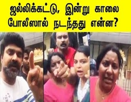 What Happened to JALLIKATTU Protesters by Police in Marina Beach Chennai