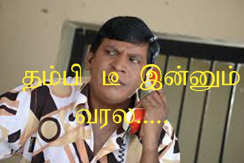 vadivelu memes in tamil