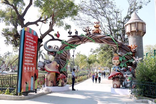 aatapi theme park