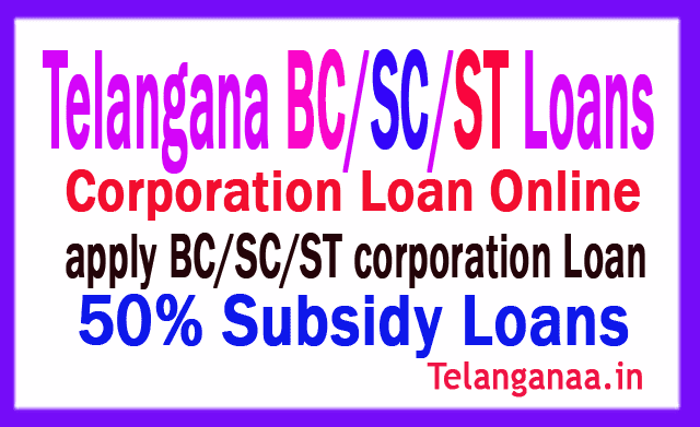 Telangana State ST/SC/BC Corporation Loans Online Apply  30% Subsidy Loans