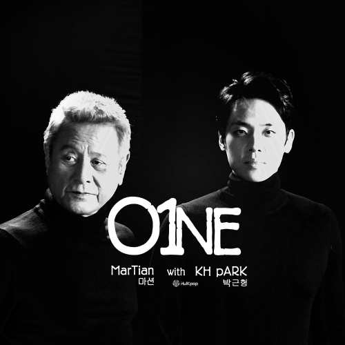 [Single] Martian – One (With KH Park)