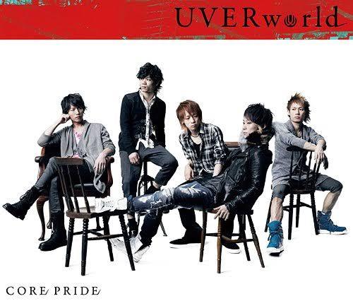 UVERworld - Core Pride Lyrics + Indonesian Translations (Ao no Exorcist) Opening album art