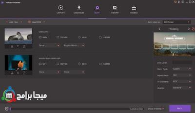 تنزيل برنامج wondershare video converter أخر إصدار