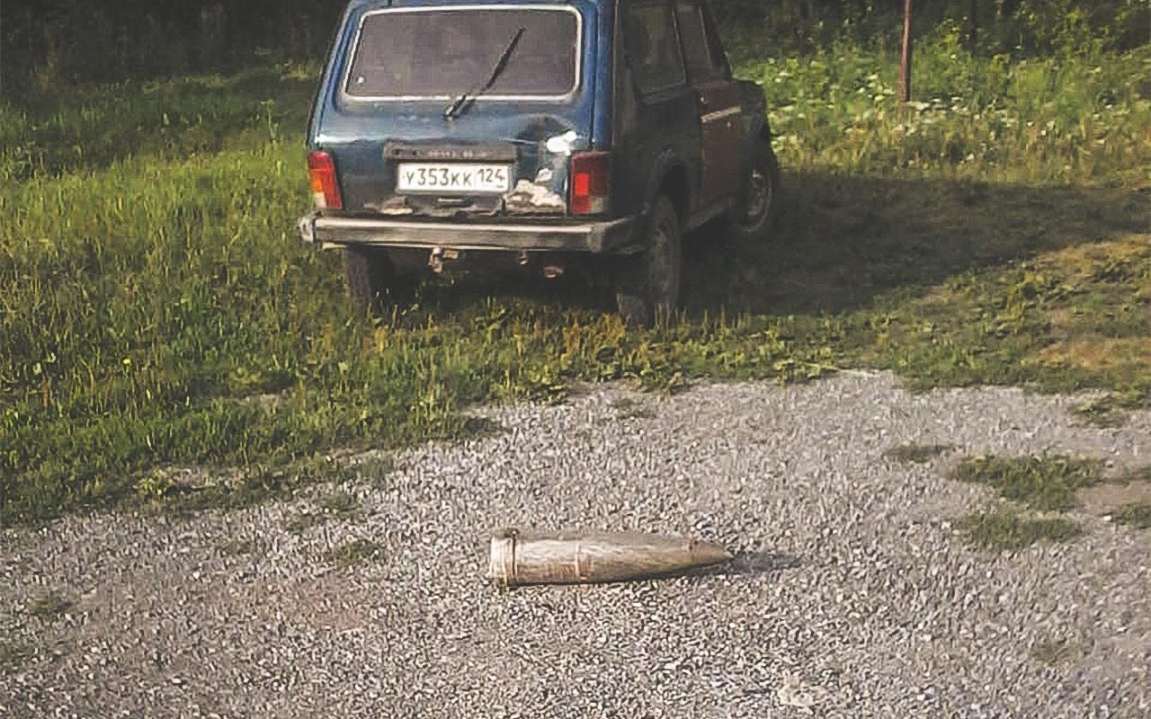 artilērijas lādiņš Kamenka