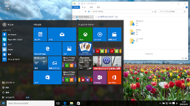 画像はWindows 10のデスクトップのスクリーンショット.Windows 10とKubuntu 16.04の比較