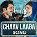 Chaav Laaga Song Lyrics | Sui Dhaaga | Bollywood Song