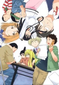 Download Genshiken 2 + OVA Subtitle Indonesia (Batch)