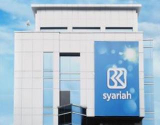 Syarat dan cara ajukan Pinjaman usaha BRI syariah