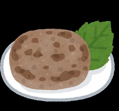 いわしハンバーグのイラスト
