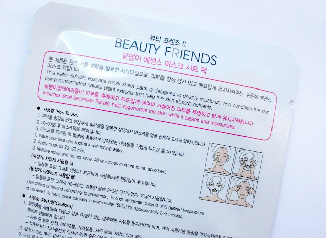 Beauty Friends II by Vanedo - Snail 23gr Essence Mask Sheet Pack, review