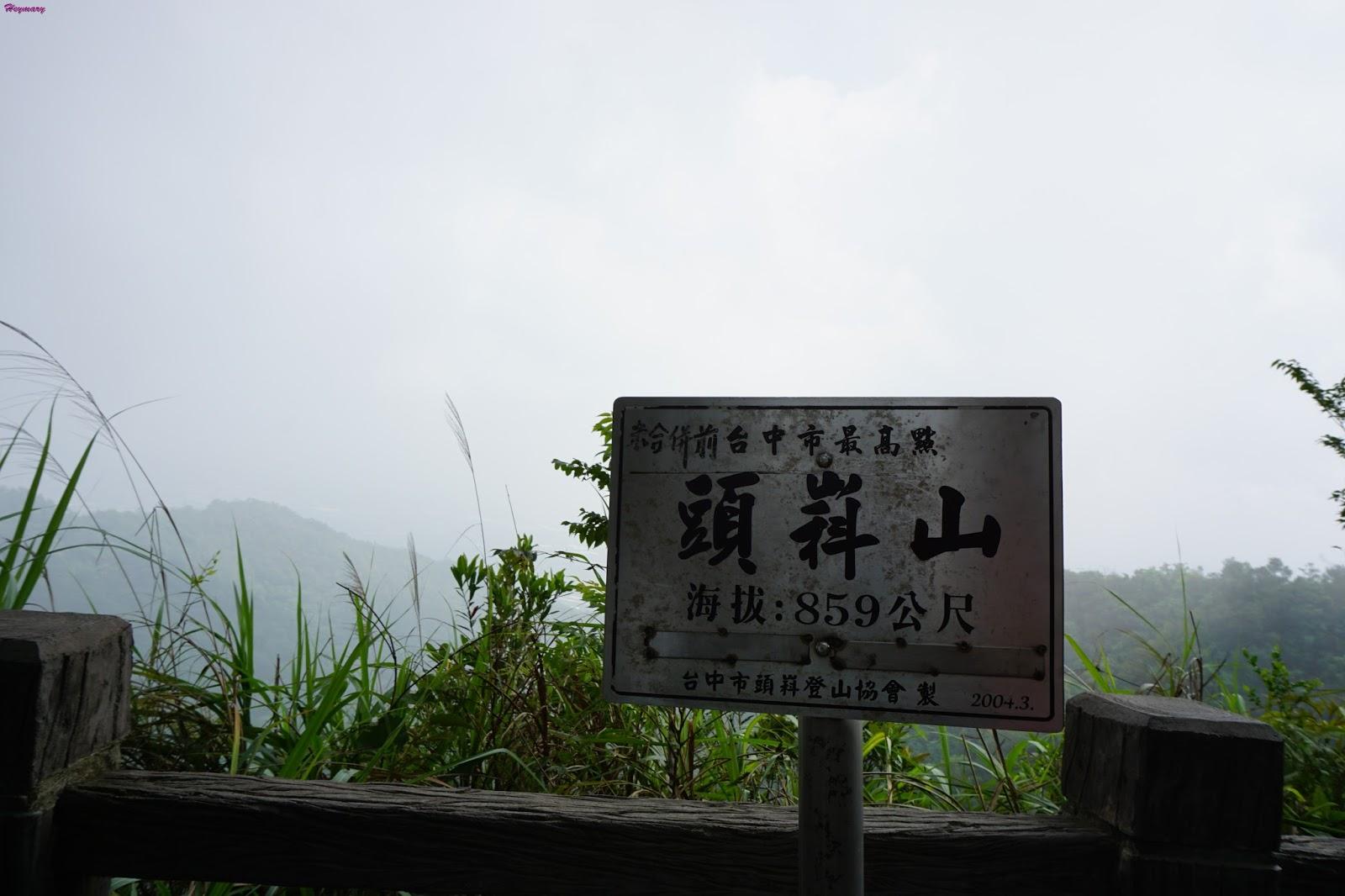 台中市北屯區/大坑二號步道