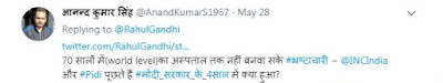 Reply To Rahul Gandhi's Tweet 6