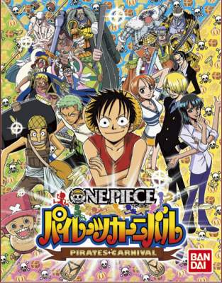 one piece - One Piece Pirates Carnival PS2