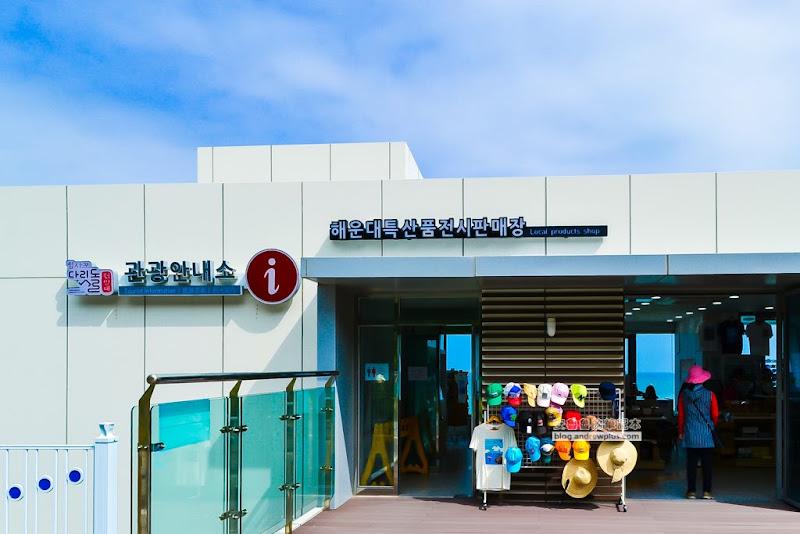 Cheongsapo-Daritdol-Skywalk-8.jpg