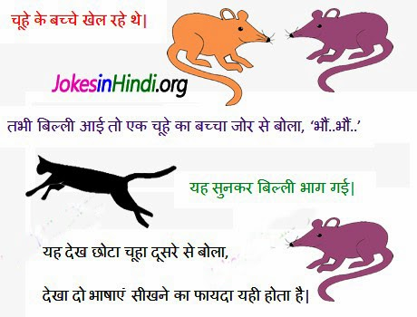 Funny Jokes In Hidni For Facebook Status For Facebook For Friends For Girls In English Very Funny Jokes Hindi In Hidni For Facebook Status For Facebook