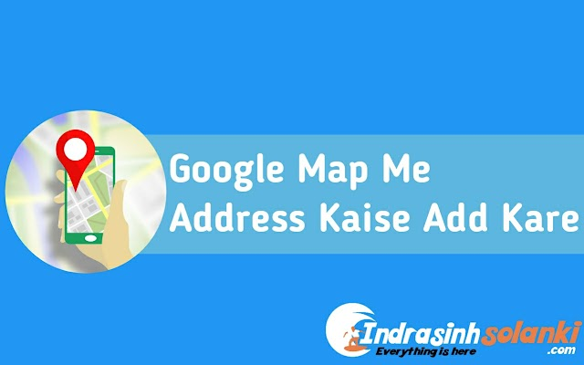 How To Add Location On Google maps in Hindi