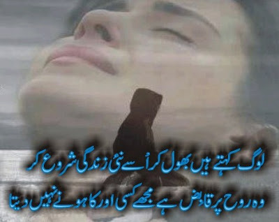 Romantic Poetry | Pyar Ka Dard Shayari | Romantic Poetry In Urdu For Husband | Urdu Poetry World,2 line sad shayari in urdu,poetry in two lines,Sad poetry images in 2 lines,sad urdu poetry 2 lines ,very sad poetry allama iqbal,Latest urdu poetry images,Poetry In Two Lines,Urdu poetry Romantic Shayari,Urdu Two Line Poetry