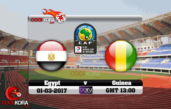 مشاهدة مباراة مصر وغينيا اليوم 1-3-2017 كأس أفريقيا للشباب تحت 20 سنة