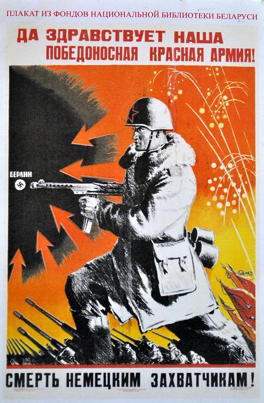 armia czerwona propaganda