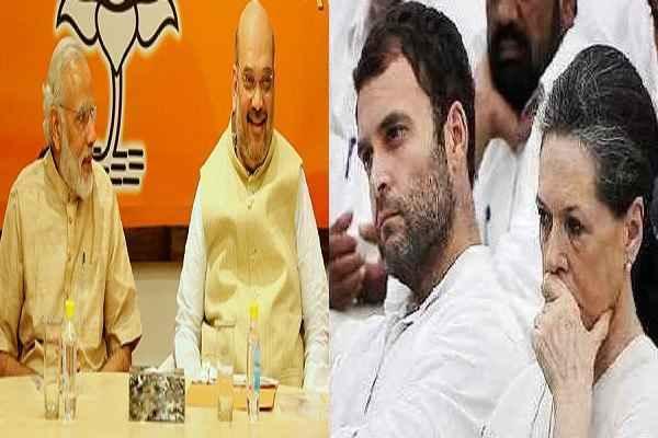 congress-desh-par-bojh-hai-naa-neta-hai-naa-niti-hai-says-bjp