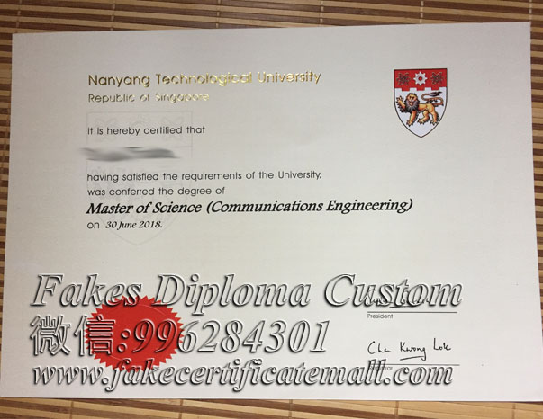 Nanyang Technological University master of science in communications