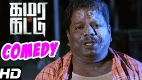 Kamara Kattu Tamil Movie | Comedy Scenes | Sreeram | Yuvan | Manisha | Raksha | MRR Vasu
