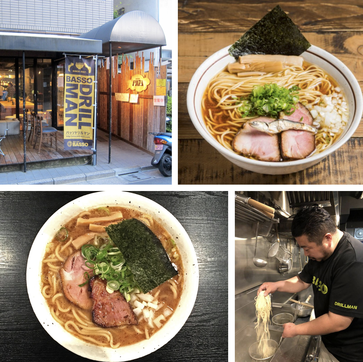 SanDiegoVille: Another Japanese Ramen Master To Open First