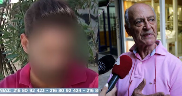 Ξέσπασε ο γιος του κοσμηματοπώλη: «Ο πατέρας μου είναι 73 ετών καρκινοπαθής, δεν είναι δολοφόνος» - Βίντεο