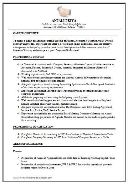 good resume interests rockcup tk good hobbies and interests to put on cv resume interests examples