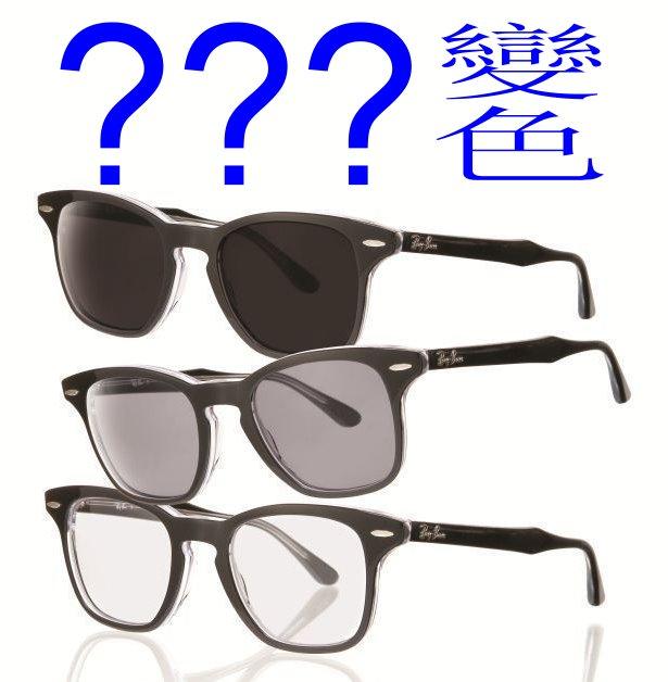 【小林·鏡片】小林眼鏡全視線變色鏡片 – TouPeenSeen部落格