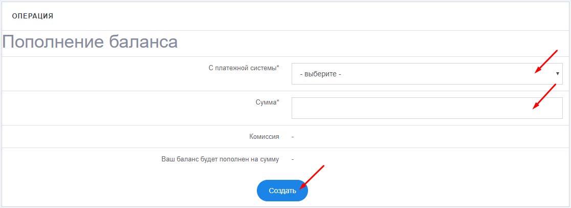 Регистрация в Cryptonus 4
