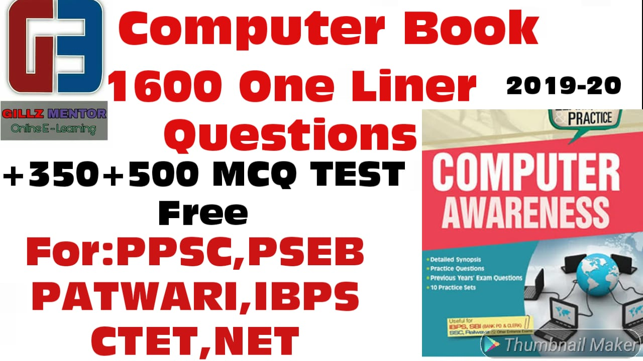 PREVIOUS YEAR QUESTIONS BOOK And 1600 ONE LINER COMPUTER QUESTIONS +