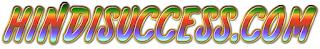 hindisuccess.com popular hindi blog