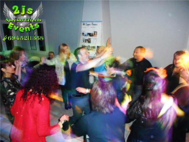 ΓΛΕΝΤΙ ΠΑΡΤΥ ΣΟΥΠΕΡ ΜΑΡΚΕΤ ΚΕΦΙ DJ ΣΥΡΟΣ SYROS2JS EVENTS