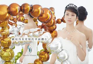 GINZA DIAMOND SHIRAISHI 邀請新生代日本女星武井咲代言最新形象廣告