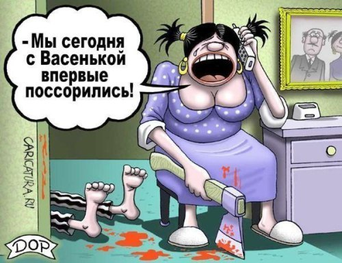 Ругаемся правильно! Старинные русские ругательства http://prazdnichnymir.ru/