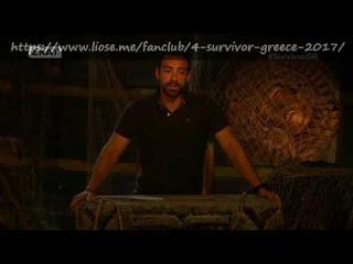 Survivor-Greece-apoxwrisi-Xoyto-kai-dilwsi-tou