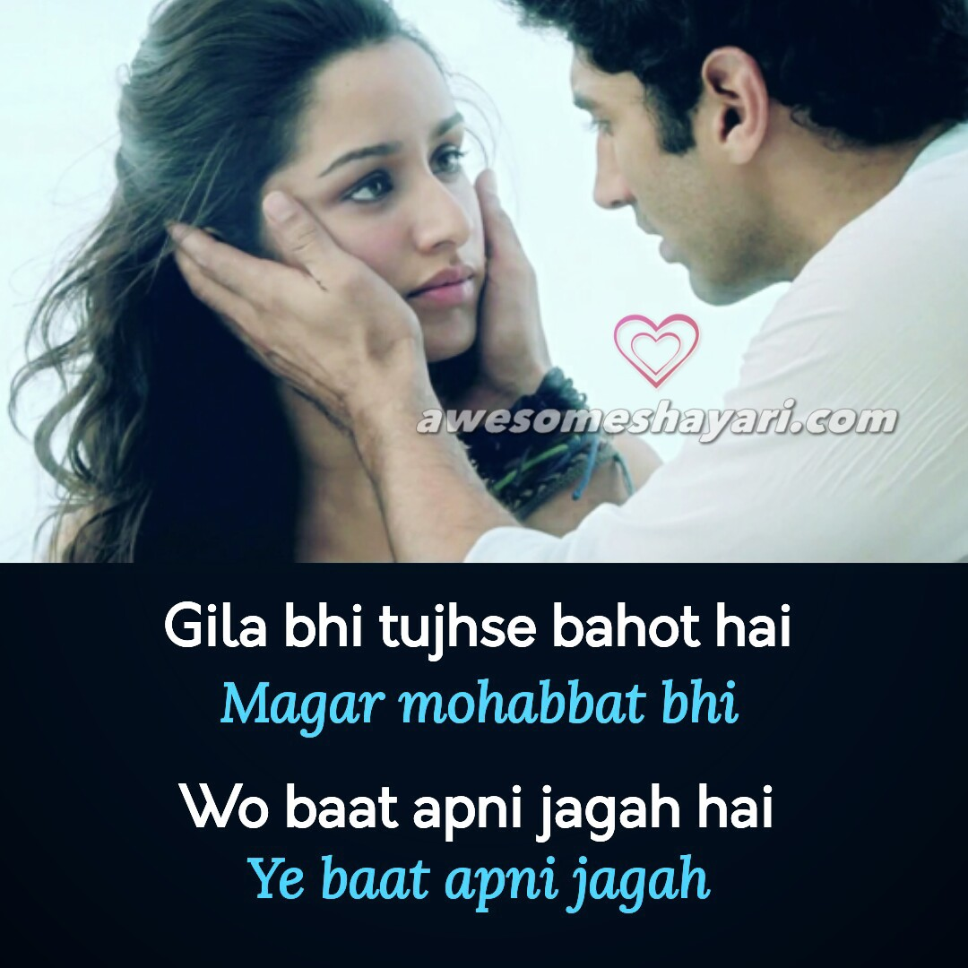 Best True Love Shayari Images, Status, Dp For Whatsapp