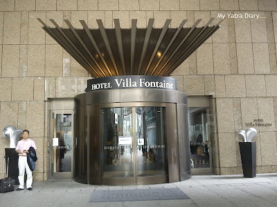 Hotel Villa Fontaine Roppongi, Japan - Entrance